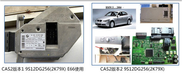 CAS2 9S12DG256 (2K79X)