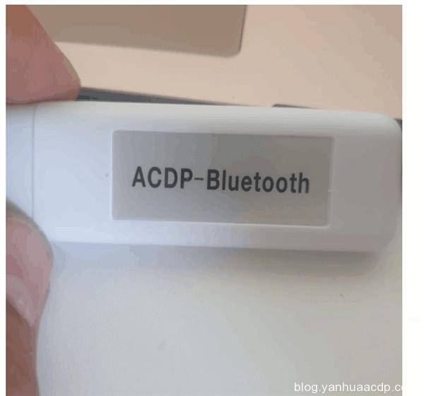 yanhua acdp bluetooth