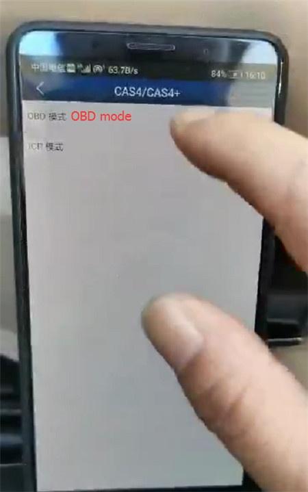 yanhua obd model