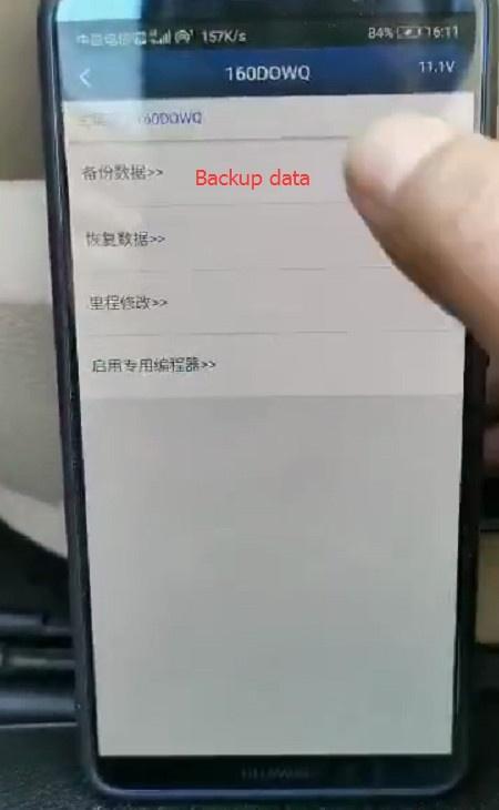acdp bmw backup data