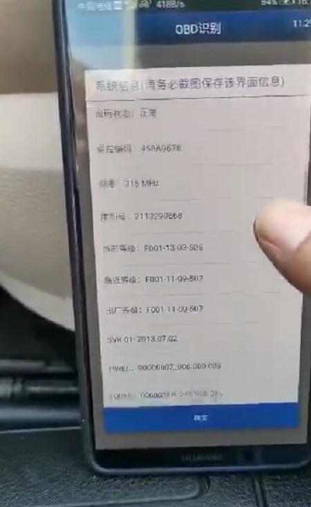BMW CAS4 system info